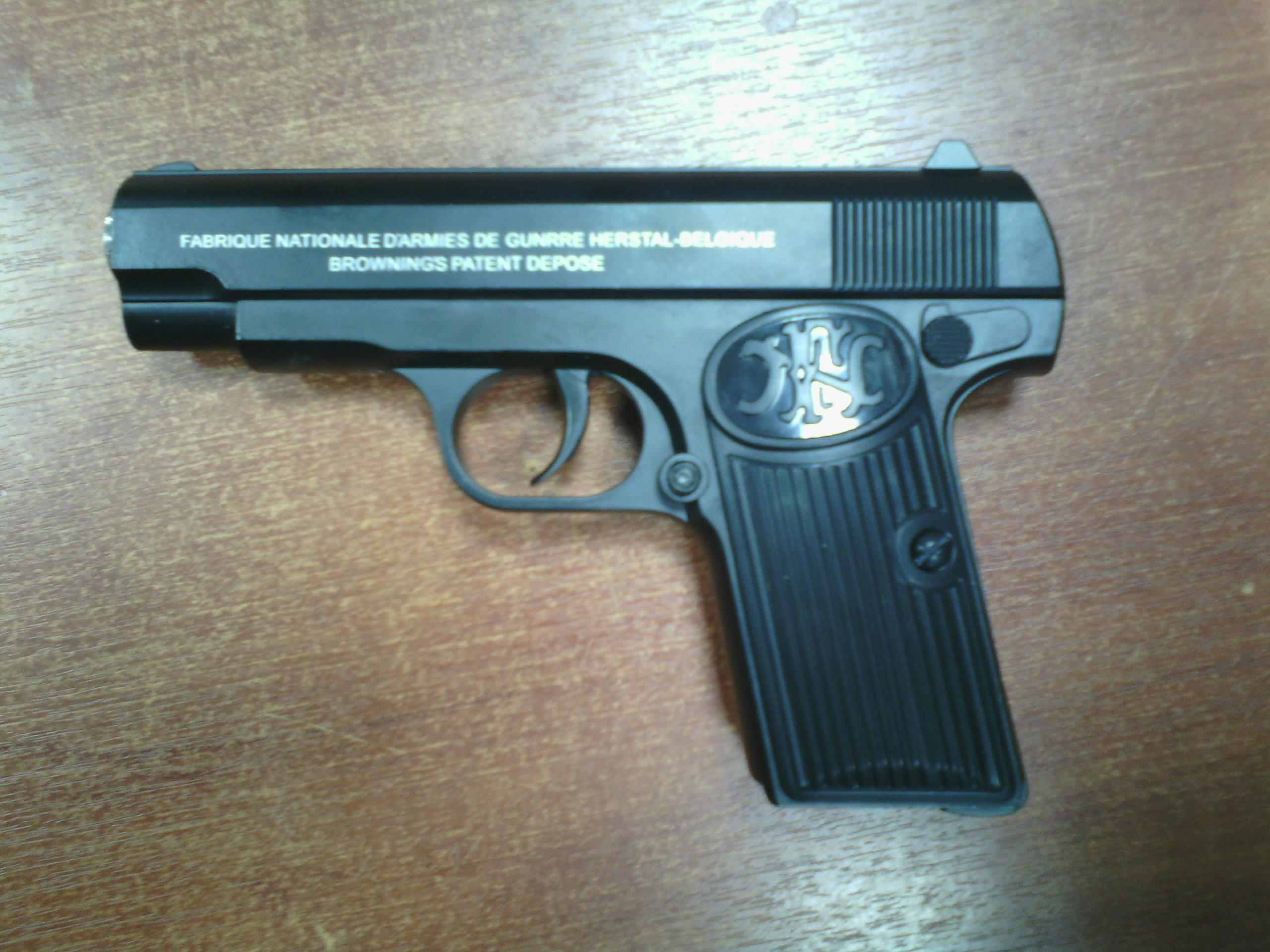 Как сделать ребенку пистолет фото 221